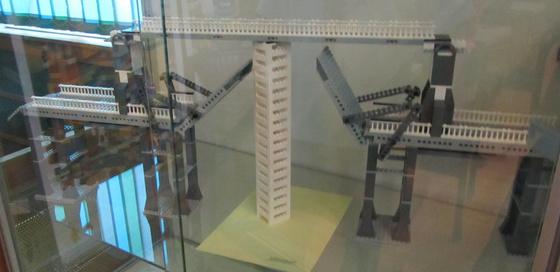 Stefidzsi: Legoszkóp