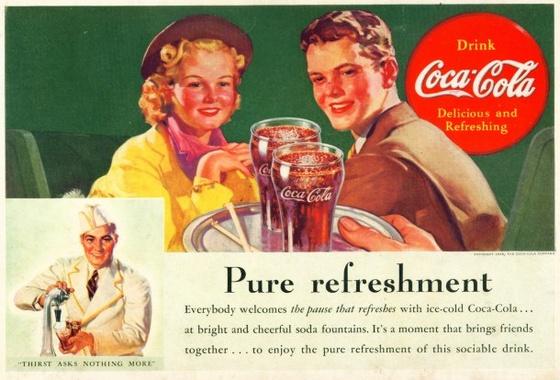 The Strange: coke1938