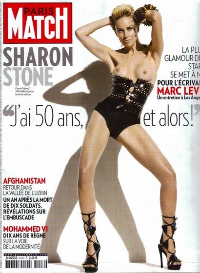 The Strange: sharon1