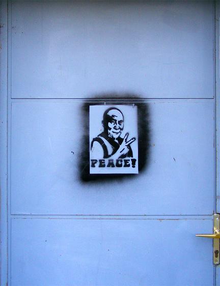 Pacsker: Dalai Láma